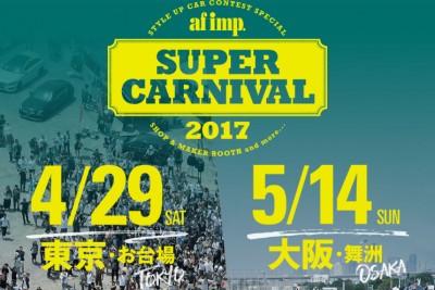 supercarnival