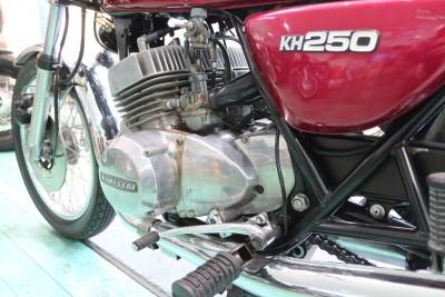 搭載エンジン250cc