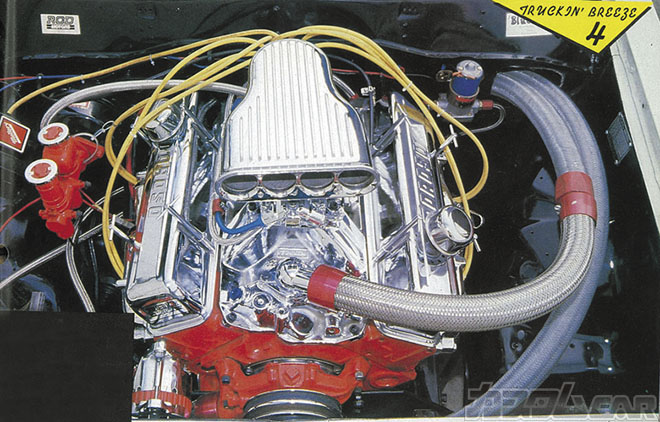 彩-V8-2
