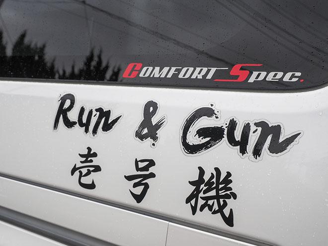 カーライフオート、RUN&GUN 壱号機、ハイエース