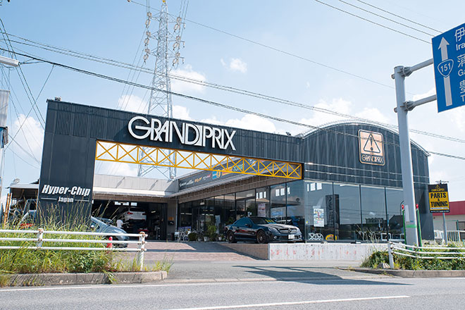 GP_Shop1