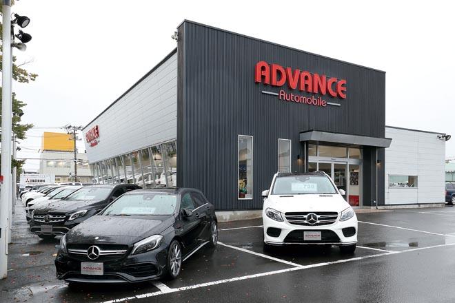 ADVANCE Automobile【アドバンスオートモービル】