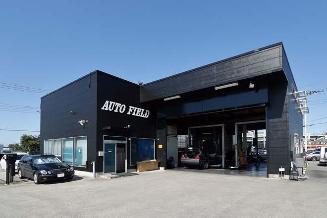 オートフィールド、AUTO FIELD